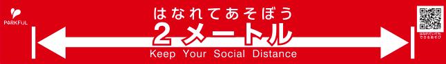kotobuki_image4.png
