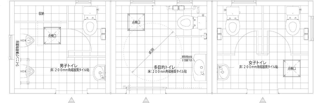 KT001A-SM-00-GR 公園トイレ