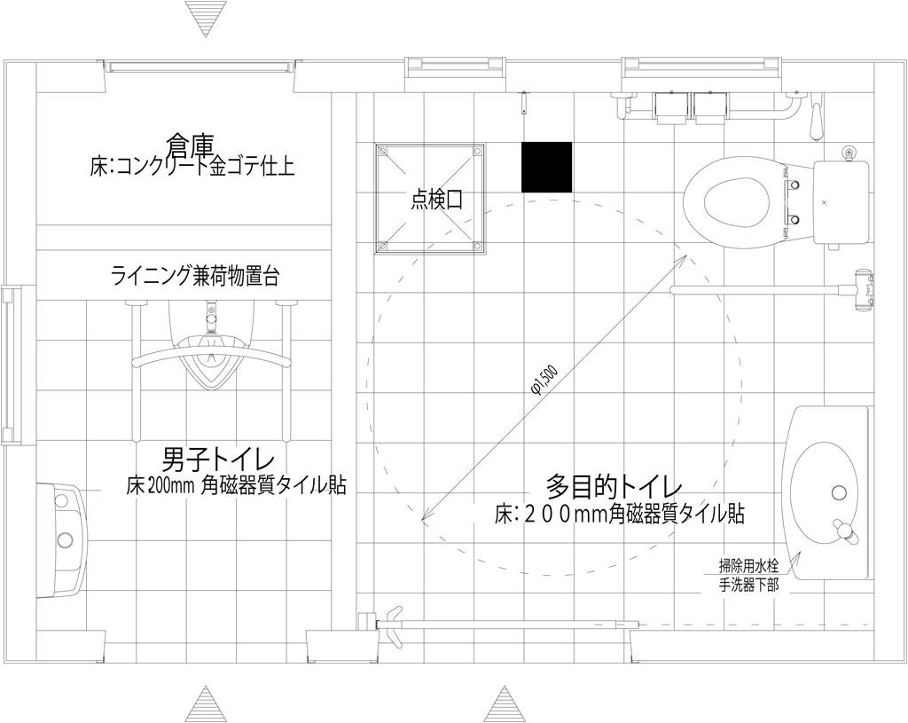 KT003A-SM-00-BR 公園トイレ