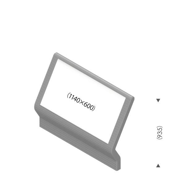 UC-782100F メモリアル