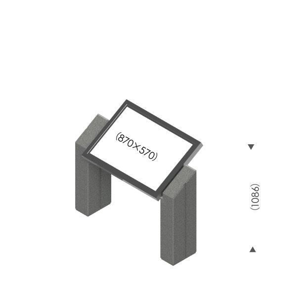 UC-791122F メモリアル