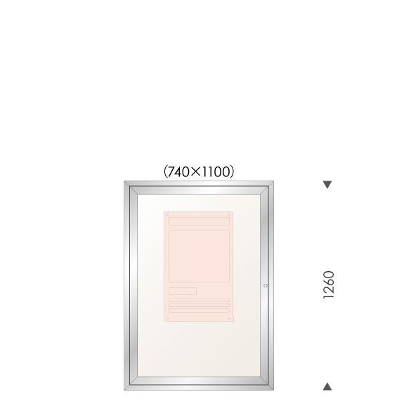 UC-910150 メッセージボックス