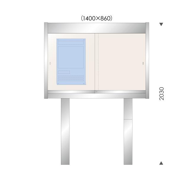 UC-915122 メッセージボックス