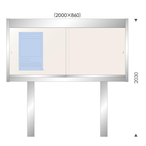 UC-915124 メッセージボックス