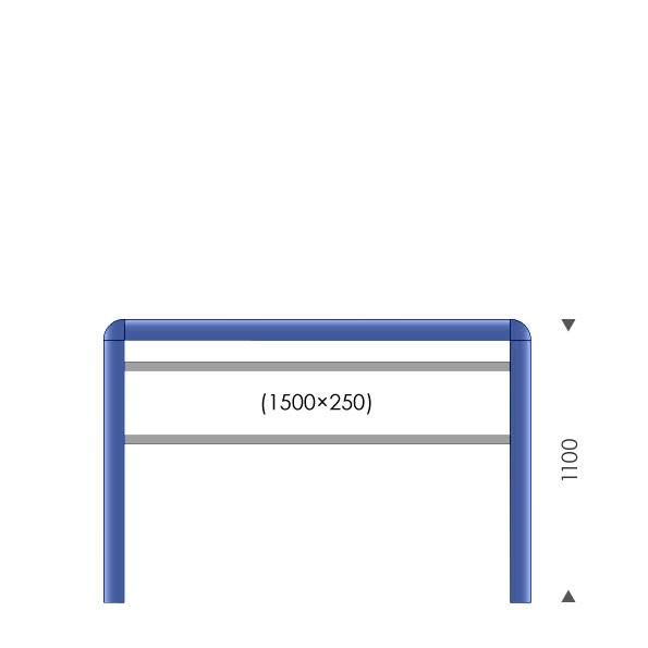 UC-S545511A ソフティ