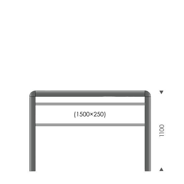UC-S545511D ソフティ