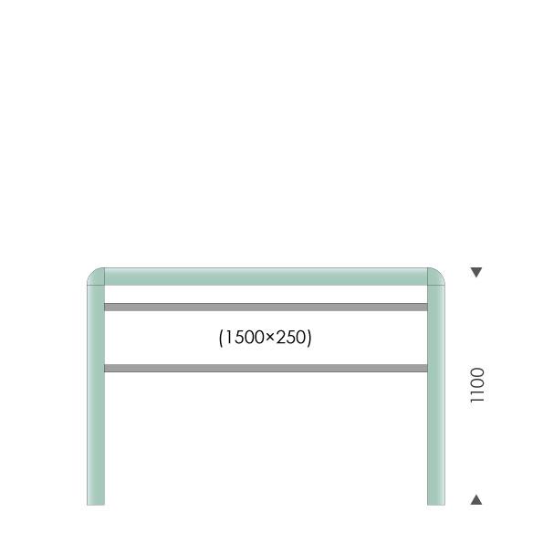 UC-S545511L ソフティ