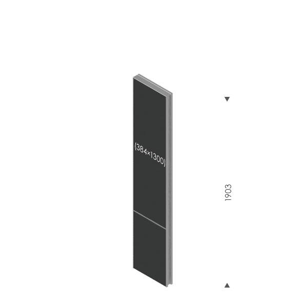 UC-S711302 アルプランク
