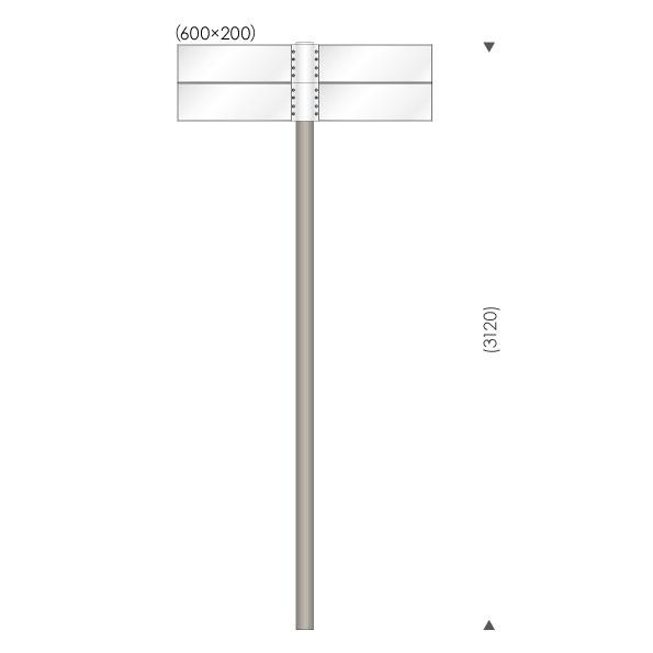 UC-S717004 アルプランク