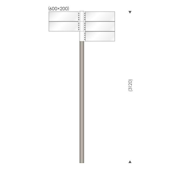 UC-S717005 アルプランク