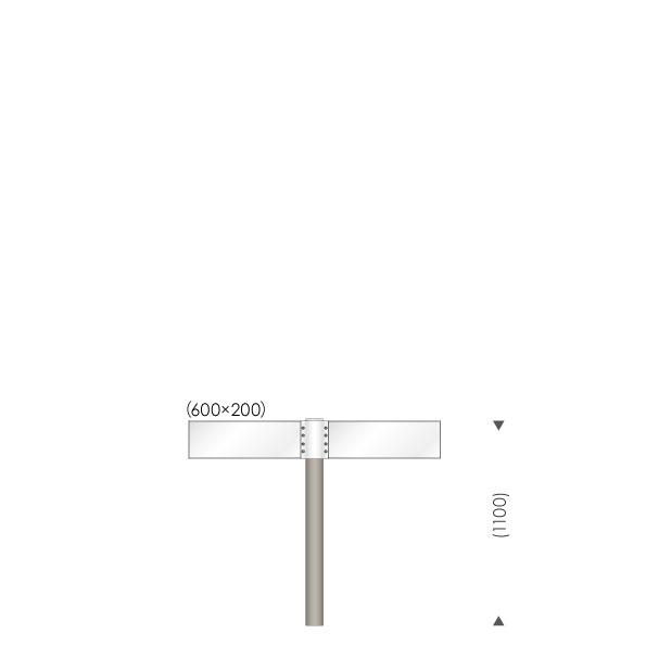 UC-S717102 アルプランク