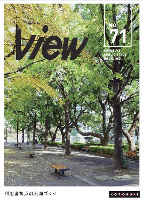 View no.71