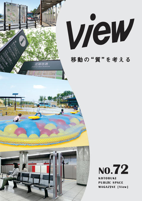 View no.72