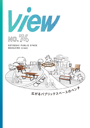 View74
