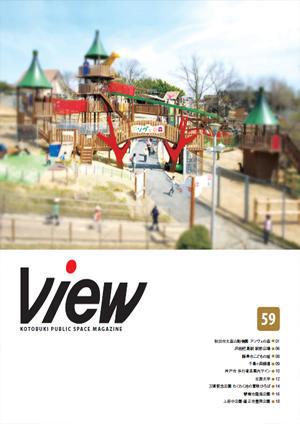 View no.59